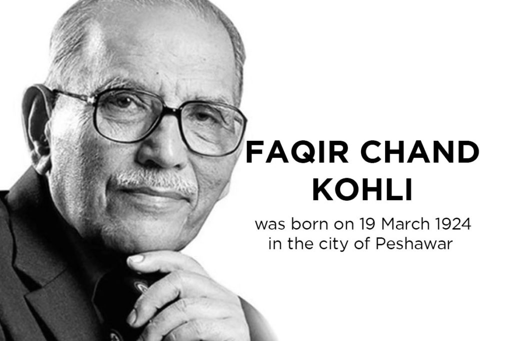 CAREER OF FAQIR CHAND KOHLI WITH TATA GROUP