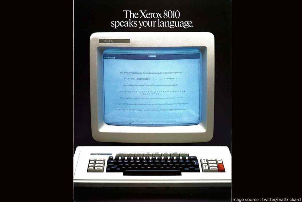 Xerox Interpress